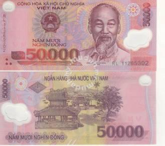 Vietnam 50000 dong 2014 p 121 polymer unc