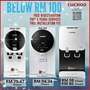 CUCKOO Water Filter Penapis Air Bongawan 3D5DM