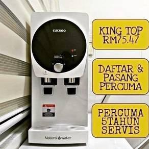 CUCKOO Water Filter Penapis Air Ulu Tiram 5WBWT