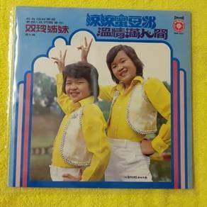 EEQ lp lagu China piring hitam vinyl A26