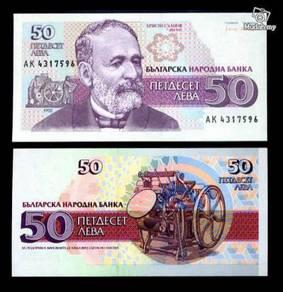 Bulgaria 50 leva 1992 p 101 unc