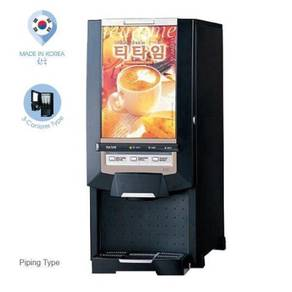 DER19J FA Premium Coffee Dispenser Machine With 3P
