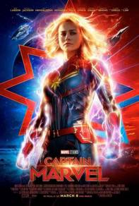 Poster Captain Marvel Movie Poster TT 3