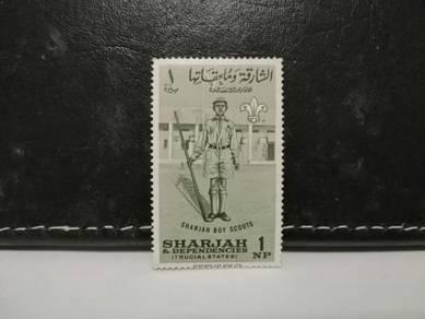 1964 UAE Sharjah Stamp Scout
