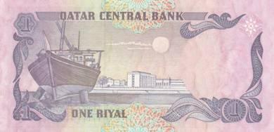 Banknote Qatar #014 1 Riyal (1996) UNC