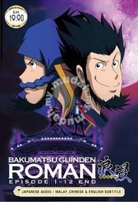 DVD ANIME Bakumatsu Gijinden Roman Vol.1-12End