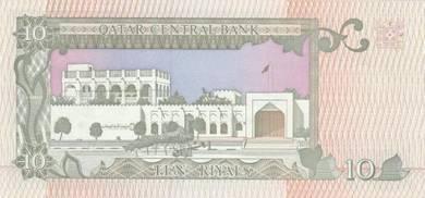 Banknote Qatar #016 10 Riyals (1996) UNC