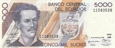 Banknote Ecuador #128b 5,000 Sucres (1996) UNC