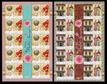 Mint Stamp Sheet Baba Nyonya Malaysia 2013