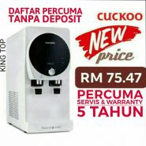 CUCKOO Penapis Air Water Filter Puncak Jalil D2F99