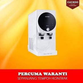 CUCKOO Penapis Air Water Filter Rengit B2YWF