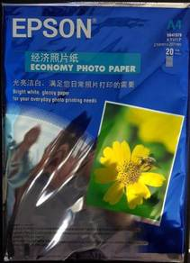 EPSON PHOTO PAPER 185gsm 20sheets