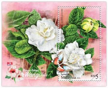 Miniature Sheet Scented Flower 2 Malaysia 2016