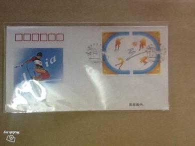 3rd Asian Winter Games