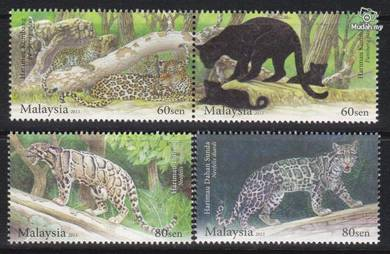 Mint Stamp Endangered Big Cats Malaysia 2013