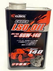 Cusco Japan GL5 / 80W-140 LSD Gear Oil FF, FR, 4WD