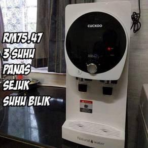 CUCKOO Penapis Air Water Filter Denai Alam 59YXT