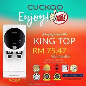 CUCKOO Penapis Air Water Filter Rengam ZZJFD