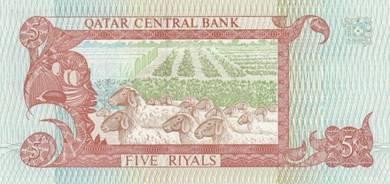 Banknote Qatar #015 5 Riyals (1996) UNC