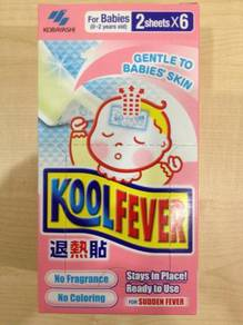 Kool Fever For Babies(0-2 years old) 2 sheets x 6