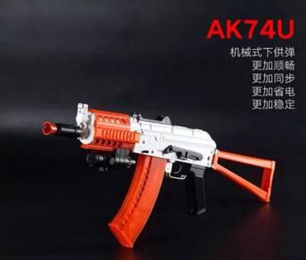 Gel Ball Blaster AK74U