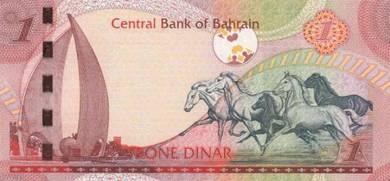Bahrain 1 Dinar (2008) UNC