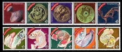 Mint Stamp Arowana n Dragon Malaysia 2000