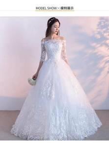 White Wedding bridal dress gown RB0624
