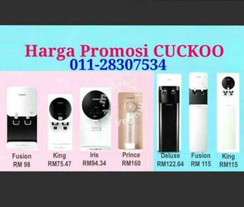 CUCKOO Penapis Air Water Filter Senggarang HL7TN