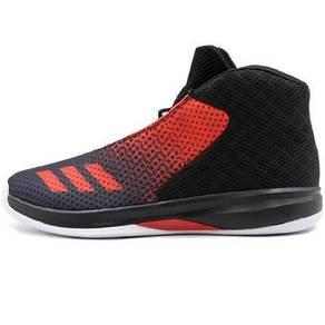 Adidas shoes damping wear basketball