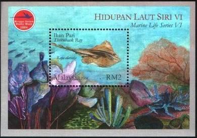 Miniature Sheet Marine Life 6 Overprint Msia 2004