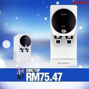 CUCKOO Penapis Air Water Filter Bekok Y8FMX