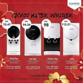 CUCKOO Penapis Air Water Filter SierraMas 6XH4S