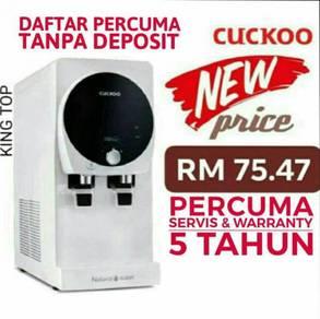 CUCKOO Penapis Air Water Filter Semenyih 2RRT3