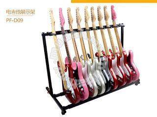 Eletric Guitar Stand (D09)