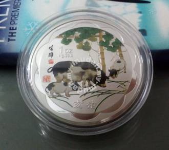 ABCSM-P001 Silver Plated Pig Zodiac Coin 53mm Case
