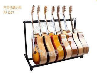 Acoustic Guitar Stand (D07)