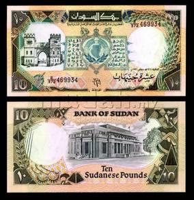 Sudan 10 pound 1991 p 46 unc