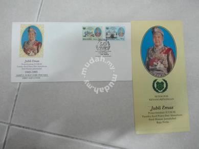 (RB 138)1995 Perlis 50th Anniv Of Raja FDC