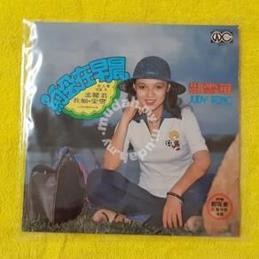EEQ lp lagu China piring hitam vinyl A29