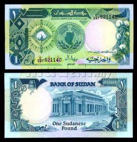 Sudan 1 pound p 39 unc