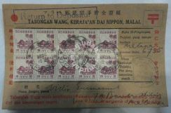 1941-1942 Malaya Japanese Occupation 2 pieces cove