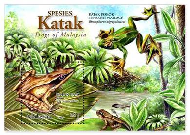 Miniature Sheet Frog Malaysia 2007