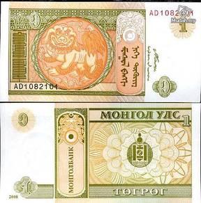 Mongolia 1 tugrik 1993 p 52 unc