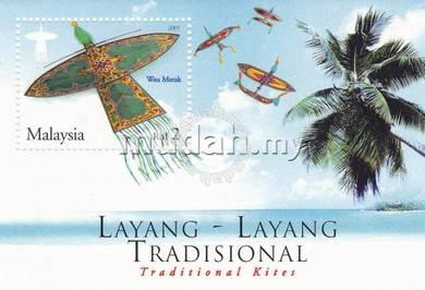 Miniature Sheet Traditional Kites Malaysia 2005