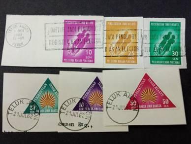 Vintage FDC Cut 1962 No 3063