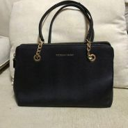 Victorias Secret Leather Handbag