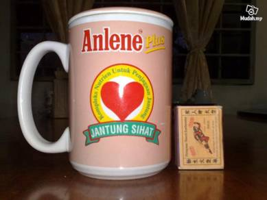 Cawan Anlene mug cup with cover