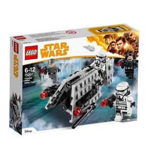 LEGO Star Wars Imperial Patrol Battle Pack 75207