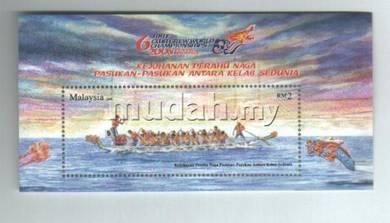 Miniature Sheet Dragonboat Proferate Msia 2008
